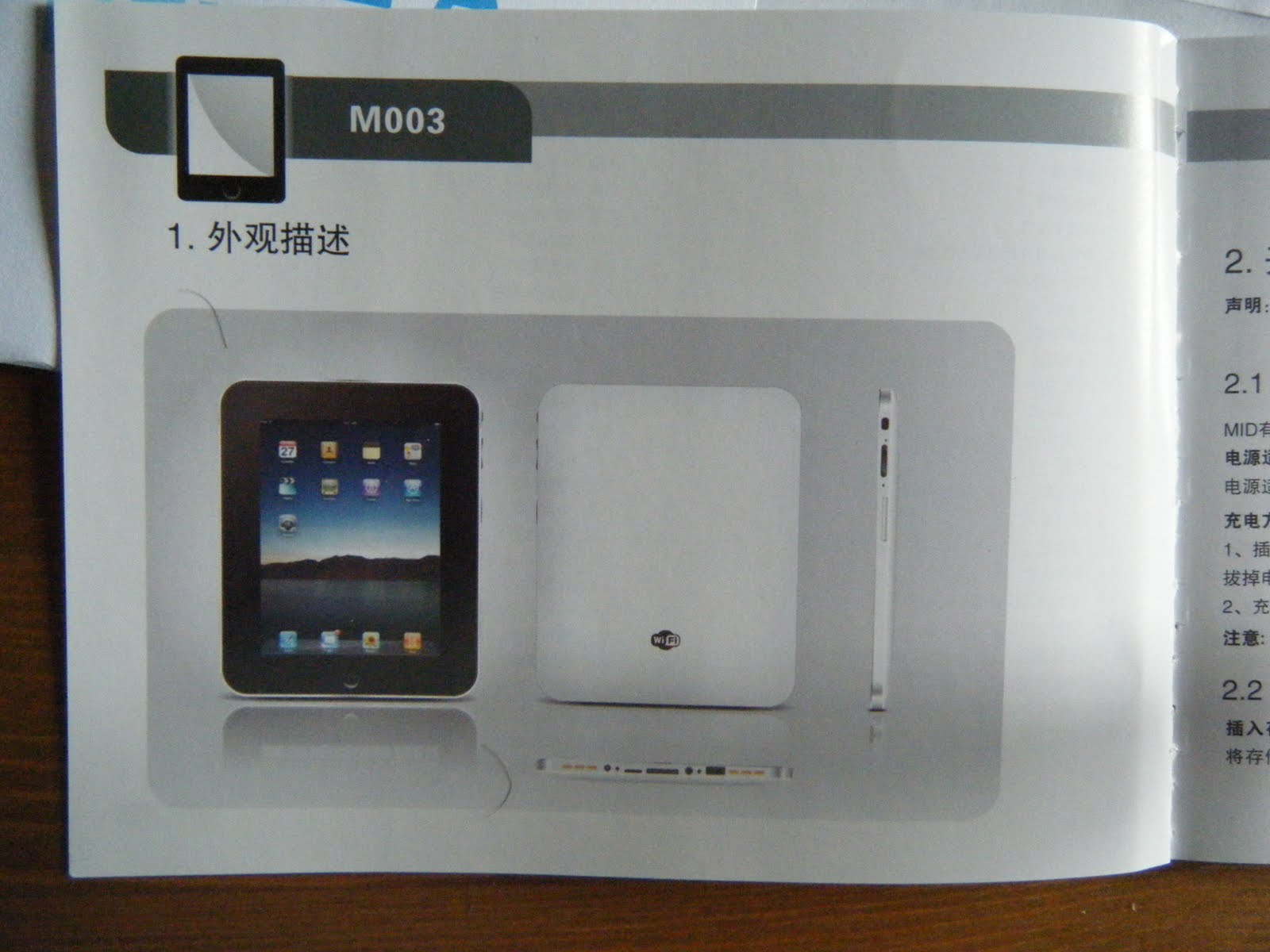 Chinese iPad (Eken M003) : New Firmware and Android Market ...